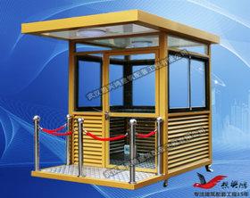 GA01方形钢结构门卫岗亭收费岗亭土豪金