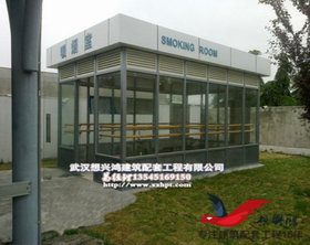 XY9钢结构吸烟亭景区广场户外吸烟亭