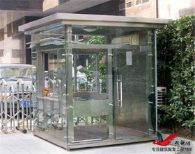 BL05钢结构玻璃岗亭小区门卫值班室