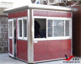 LB006小区门卫岗亭铝塑板值班休息室