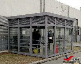 XY3钢结构吸烟亭移动户外吸烟岗亭