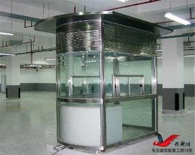 BL09收费玻璃岗亭治安岗亭保安玻璃岗亭