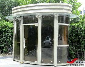 GA05专业钢结构岗亭钢结构治安收费岗亭