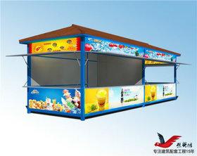 SH1专业钢结构售货亭户外移动售货亭