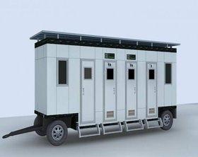 CS20拖挂式环保移动厕所