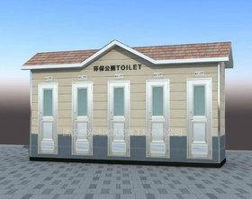 CS户外移动打包式公共厕所可移动卫生间