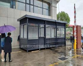 XY10钢结构户外工厂吸烟亭园区吸烟亭