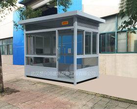 XY11厂房厂区钢结构吸烟亭户外移动吸烟室