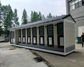 CS环保智能移动厕所复古移动卫生间厂家定制户外卫生间浴室公共厕所