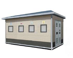 LJF厂家定制智能垃圾收集房,环卫作业工作站