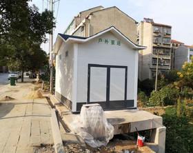 PD11户外一体化户外泵房室外配电房箱体式水泵房
