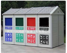 LJF生活垃圾分类投放点,定时定点垃圾分类投放房