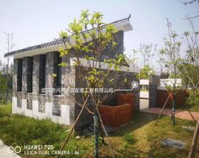 CS移动厕所定制厂家环保智能生态移动厕所农村移动公厕