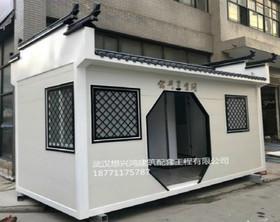 CS移动厕所公共卫生间高档豪华公厕景区户外移动厕所厂家定制