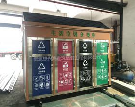 LJF环保垃圾分类亭垃圾房厂家定制垃圾房移动成品钢结构房屋