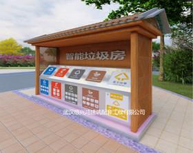 LJF武汉垃圾房厂家直销可定制垃圾分类箱户外智能垃圾房