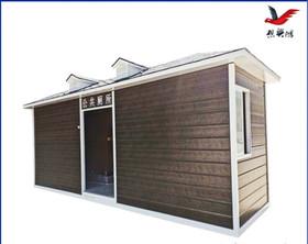 CS 可移动厕所户外便携一体环保公厕 户外移动厕所卫生间